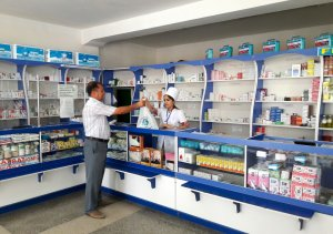 Navoiy city pharmacy No.1